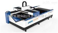 光纤CO2激光切割机