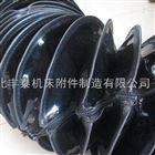 盐山手工缝制拉链式防护罩