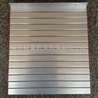 机床铝帘防护罩