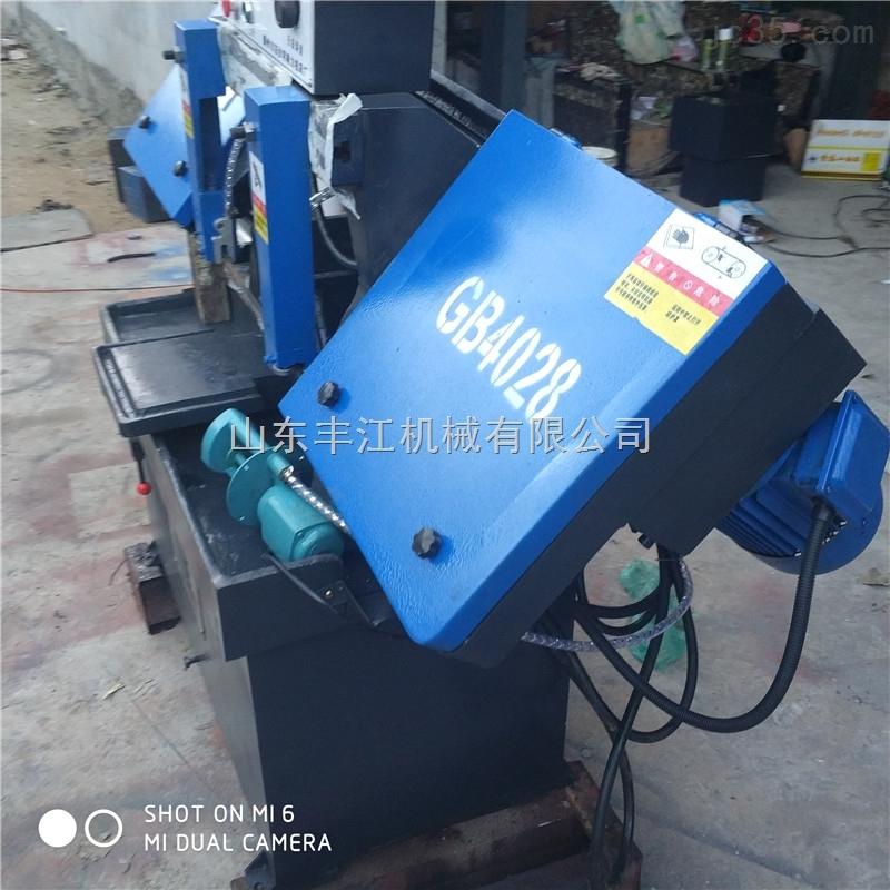 gb4028 卧式带锯床gb4028