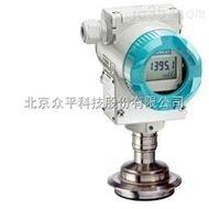 西门子7ML5426-0BF00-0AC0电磁流量计