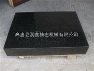 厂家大量供应大理石平台花岗岩平板