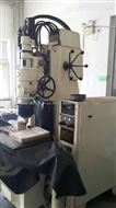 MOORE G18 CNC  Jig Boring  Machine