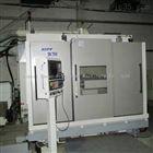 KOPP EMAG SN204 CNC Grinding Machine