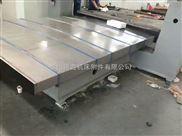 CNC卧式加工中心钢板护罩价格