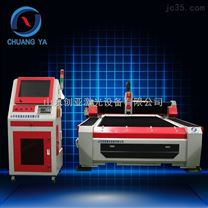 定做1000W光纤激光切割机生产厂家