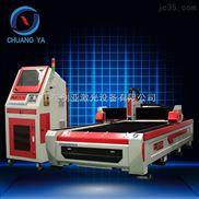 济南制造3015光纤激光切割机 水冷保护系统设备