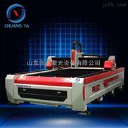 进口配置cy-3015光纤激光切割机