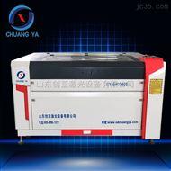 高效率CY-1390自动送料激光切割机