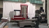 FERMAT WFC10 CNC Boring & Milling Machine