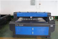 工艺文字不锈钢管材金属激光切割机的价格