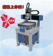 厂家直销玉石雕刻机稳定高速激光机