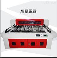 1325進口軟件激光切割機的出廠價格