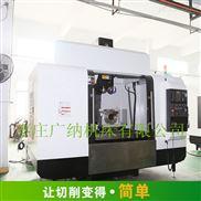 四轴立式加工中心CNC1168L厂家直销