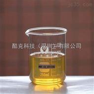 金属长期防锈专用材料挥发性快干型防锈油