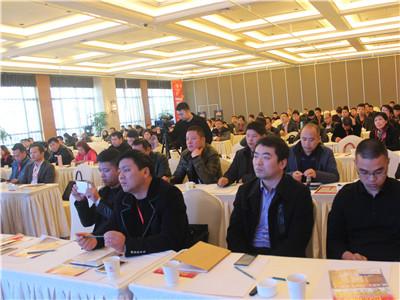 2014年台州机床工具行业协会会员大会图片报道