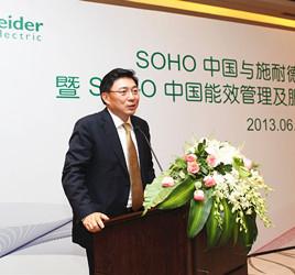 """朱海:不要错过""""中国制造2025""""的机遇"""