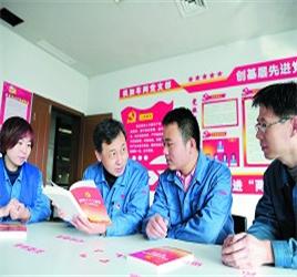 高喜喜:做知识型、技能型、创新型的新时代工人