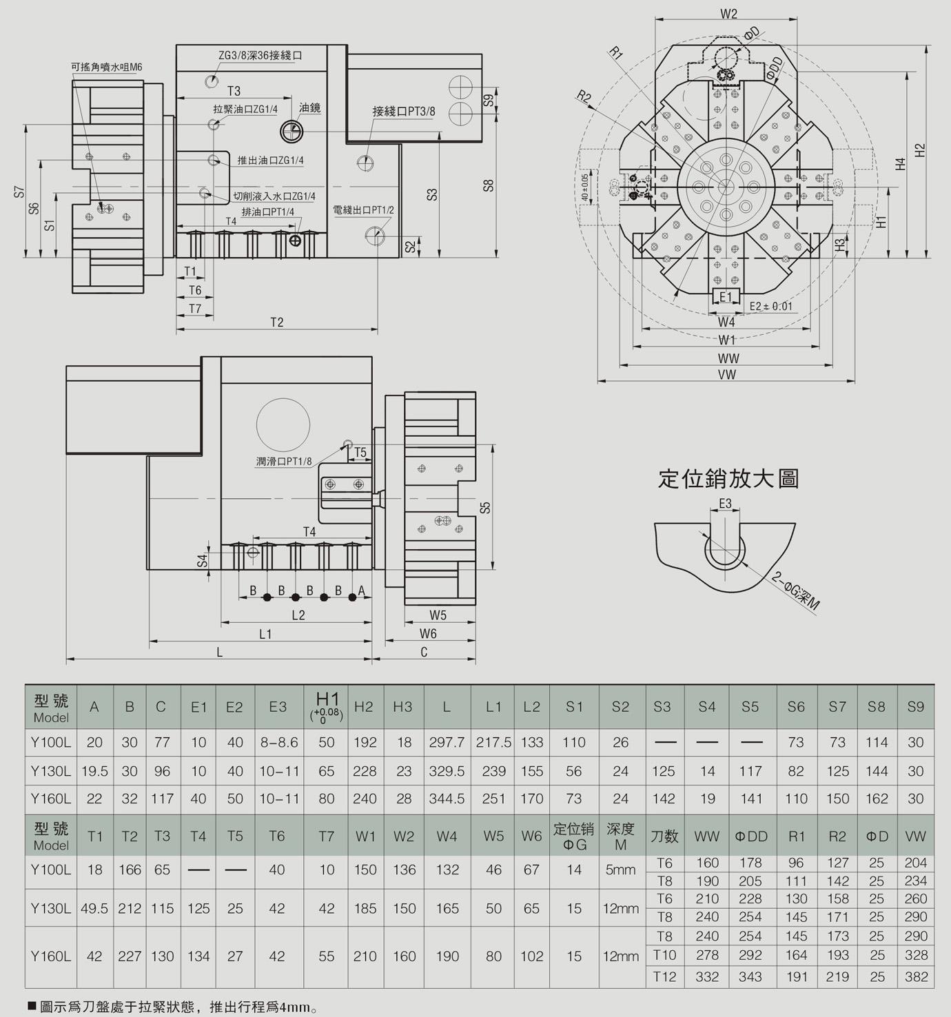 电路 电路图 电子 工程图 平面图 原理图 1380_1476