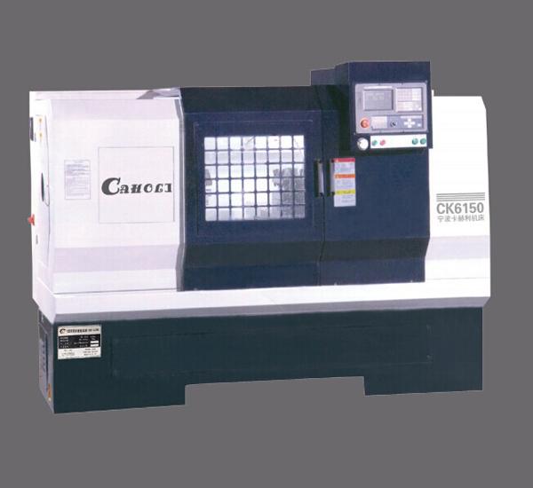 ck6150-ck硬轨数控车床