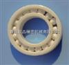 现货供应耐酸碱氧化锆陶瓷轴承6209CE