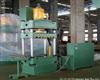 YD32 315吨四柱万能油压机 液压机