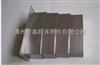 模具立式镗床钢板防护罩特性