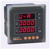 安科瑞直流电能表PZ96-DE厂家直销
