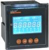 安科瑞直流电压电流组合表PZ72L-DUI厂家热卖