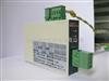 安科瑞导轨式温湿度控制器一路除湿一路升温WH03-11/HH